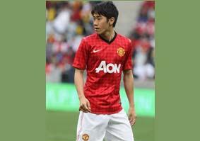 Jogador da seleção japonesa - Kagawa